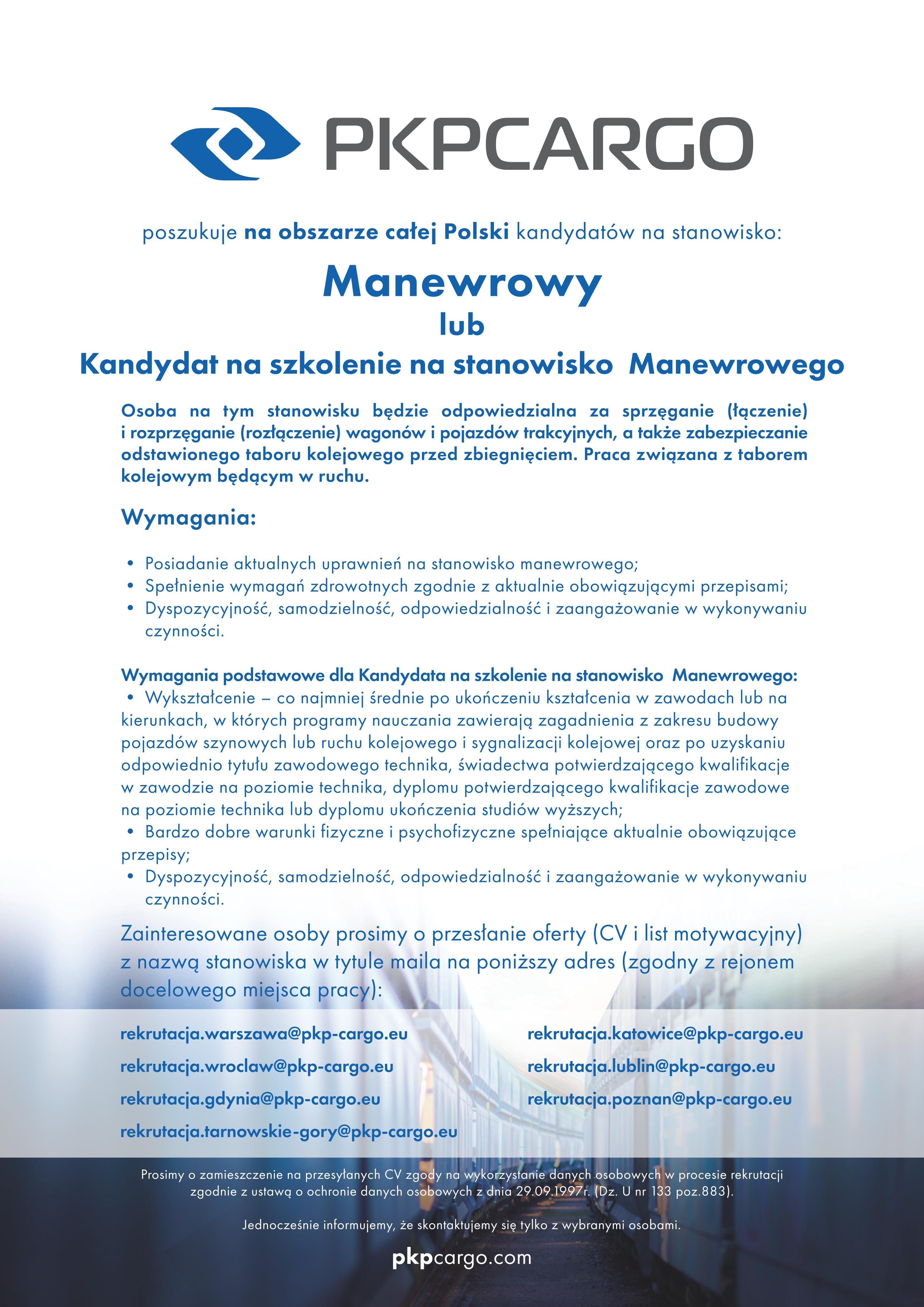 Wzr Ogoszenia JobWall Manewrowy_01jpg