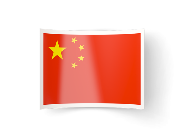 china_bent_icon_640png