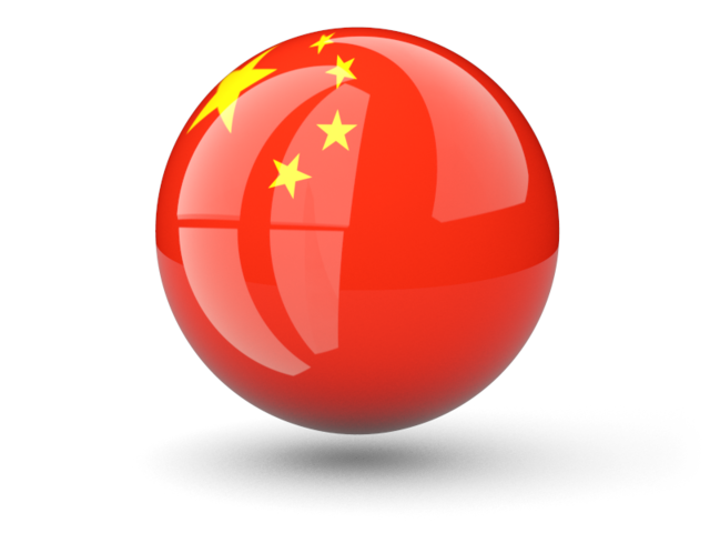 china_sphere_icon_640png