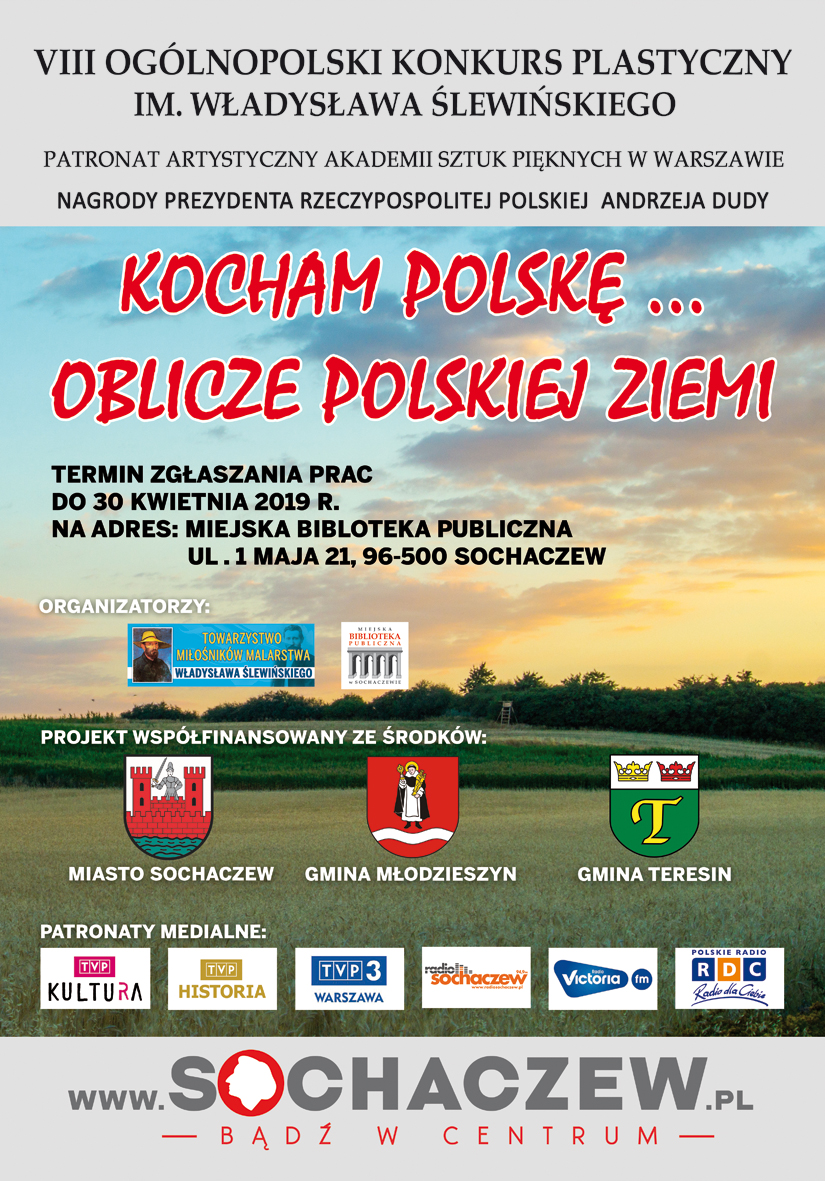 Plakat_VIII_Sochaczewski_ 3jpg